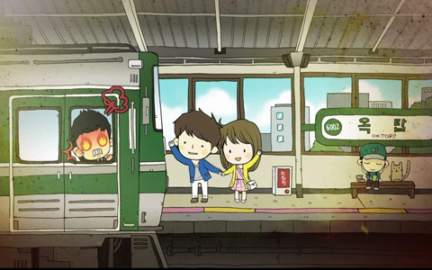 rooftop-prince-episode-17-preview_image