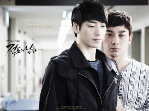 rooftop-prince-and-the-king-2hearts-in-trouble_image