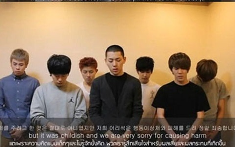 Block B Apologizes to Fans With 90 Degree Bow