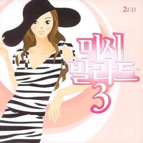 album-review-missy-ballad-vol-3_image