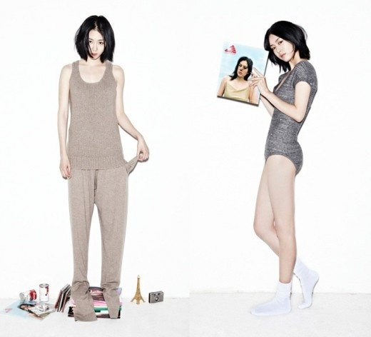 Actress Lee Yeon Hee and Her Long Legs