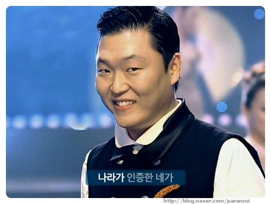 weekly-kpop-music-chart-2010-november-week-2_image