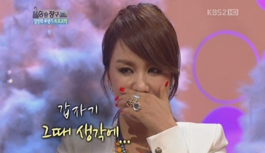 Uhm Jung Hwa Talks Battle Against Thyroid Cancer and Surgery