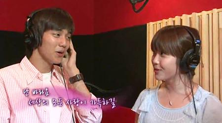 iu-yoo-seung-ho-duet-believe-in-love_image