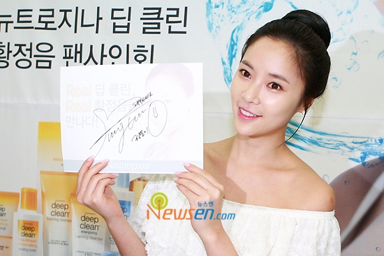 Fansigning Event 04.03.10 (Hwang Jung Eum)