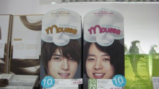 cosmetics-brand-overview-nature-republic-jyj-kara-and-jang-geun-suk_image