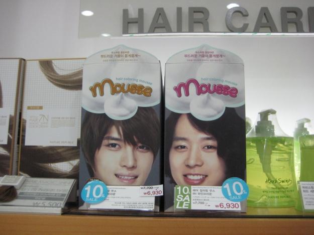 Cosmetics Brand Overview: Nature Republic (JYJ, Kara, and Jang Geun Suk)