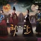 """The Moon that Embraces the Sun"" Sells to Seven Countries for a Record-High Rate"