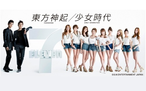 7-Eleven Launches Special DBSK and SNSD Campaign in Japan