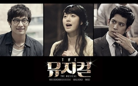"SBS' ""The Musical"" to Begin Airing September 2"