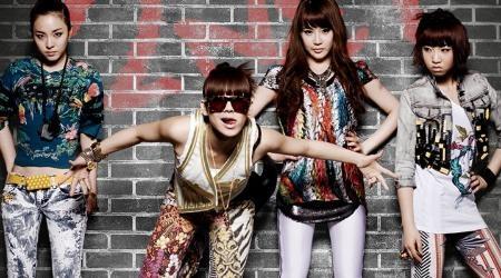 2NE1 To Come Back In September