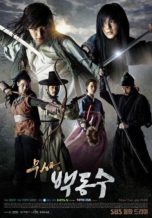 SBS Extends Warrior Baek Dong Soo by Six Episodes