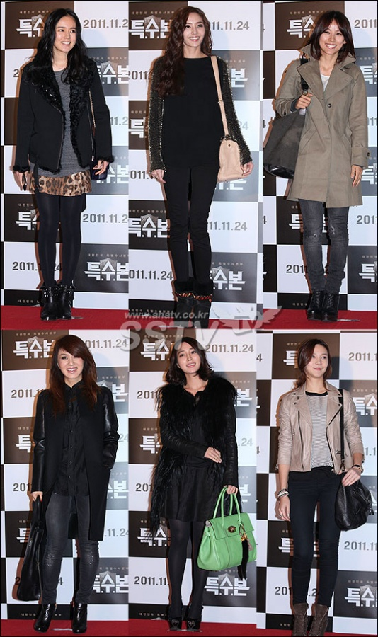 "Stars Attend the VIP Premiere of ""Special Investigations Unit"" Starring Uhm Tae Woong and Joo Won"