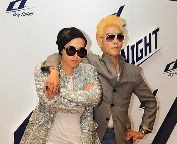 T.O.P's New Hair Style for the D Summer Night Concert