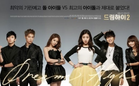 """Dream High 2"" Episode 2 Preview"