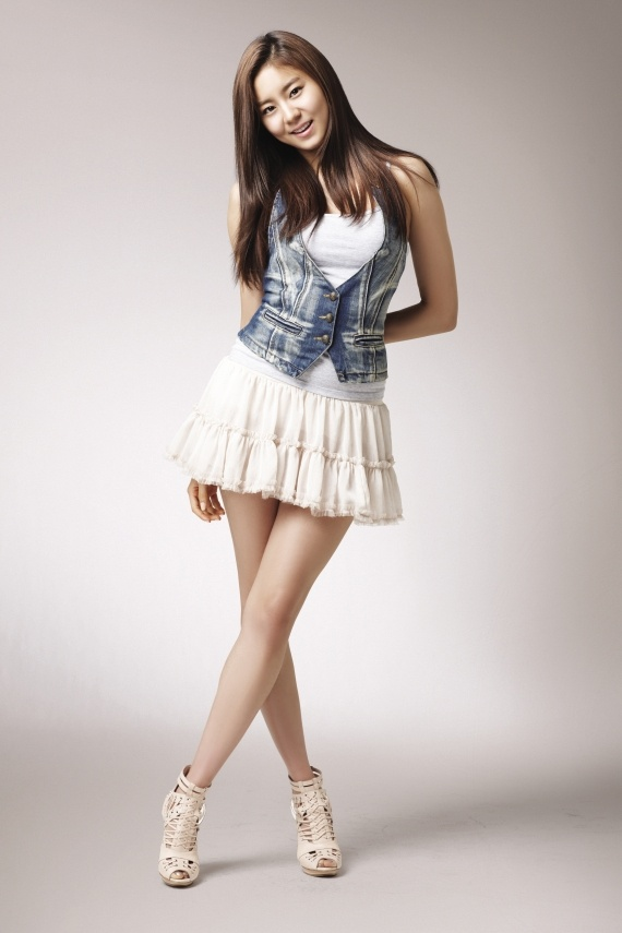 After School's Uee Lost Her Honey Thighs?