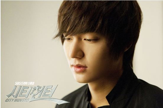 """""""City Hunter"""" Episode 11 Preview"""