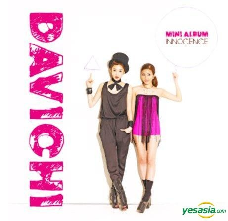 Album Review – Davichi – Innocence Mini Album