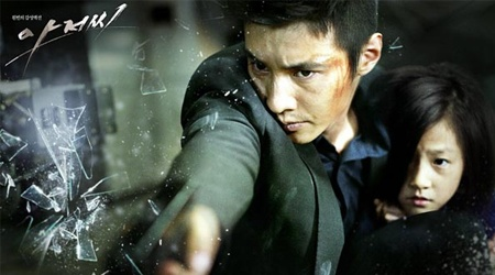 """U.S. Screenings For Won Bin's """"The Man From Nowhere"""""""
