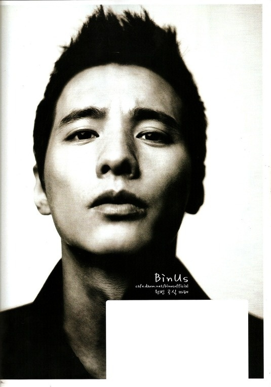 Won Bin Poses For Arena