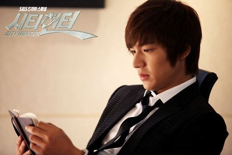 """City Hunter"" Teases with Lee Min Ho's Action Scenes"