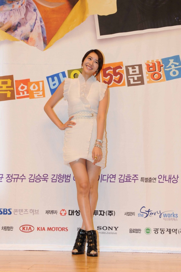 SBS <Protect the Boss> Press Conference