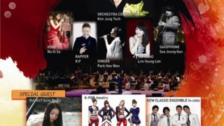 sbs-crossover-orchestra-to-hold-concert-with-kpop-star-in-malaysia_image