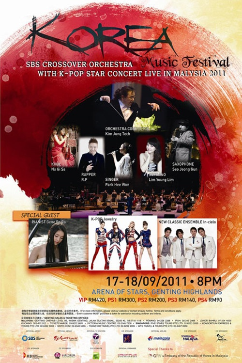 [UPDATE] SBS Crossover Orchestra to Hold Concert with K-Pop Star in Malaysia CANCEL