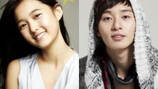 moonsuns-nam-bora-dating-dream-high-2s-park-seo-joon_image