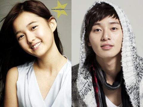 """Moon/Sun's"" Nam Bora Dating ""Dream High 2's"" Park Seo Joon?"