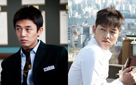 SKKS Quartet Update: Song Joong Ki and Yoo Ah In Hit The Big Screen
