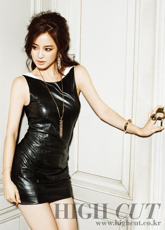 Kim Tae Hee Shows Off Her Slim Figure