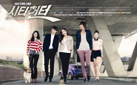 "Soompi Drama of the Week: ""City Hunter"""