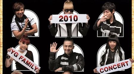 YG Ent. To Hold Concert In Decemeber