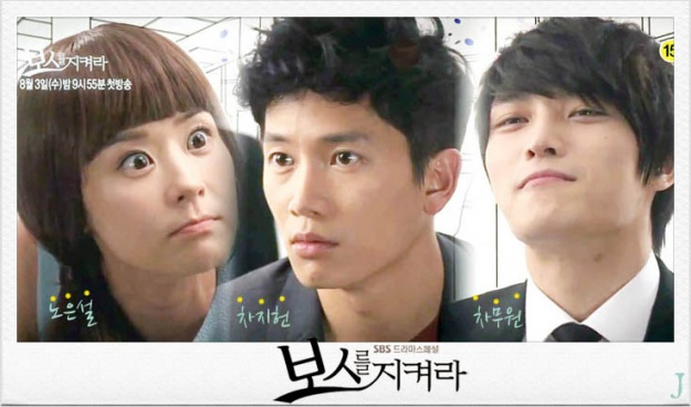 """""""Protect the Boss"""" Releases Teaser Trailers For Upcoming Premiere"""