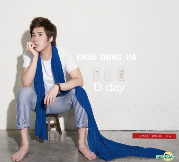 [Album Review] Chae Dong Ha – D Day