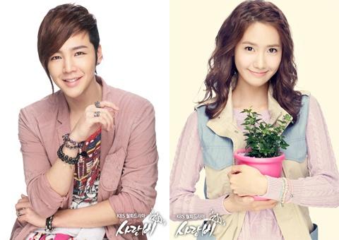 """Jang Geun Suk and Girls' Generation YoonA's """"Love Rain"""" Releases Video Teaser #4"""