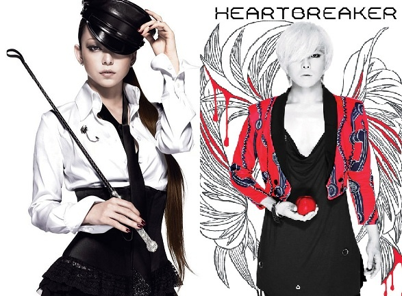 "G-Dragon's ""Heartbreaker"" Involved in Another Plagiarism Scandal"