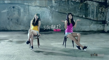 """SISTAR19 Releases """"Ma Boy"""" Music Video"""