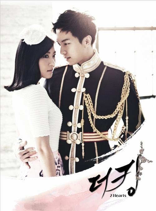 "Main Poster for ""The King 2hearts"" Unleashed"