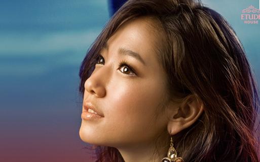 Actress Park Shin Hye Gets into a Car Accident