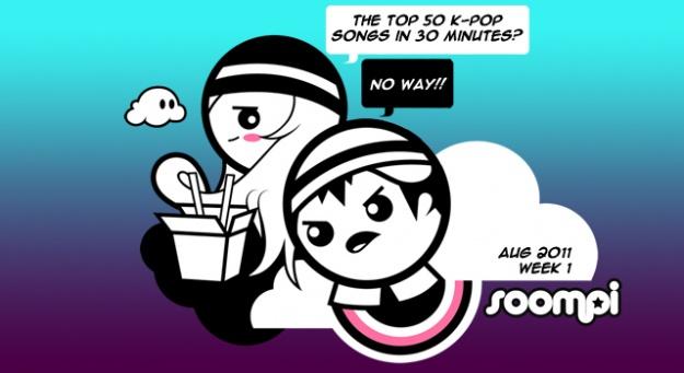 [Listen] Soompi Chart Top 50 – August 2011, Week 1