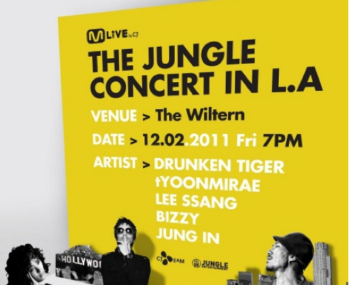 Drunken Tiger, Yoon Mirae, Leesang and More to Raise the Roof with Hip-hop Concert in L.A.