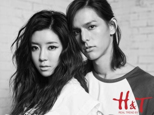 Park Han Byul for H&T