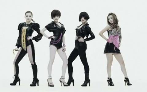 "Brown Eyed Girls ""Abracadabra"" Featured in French Film ""Les Tuche"""