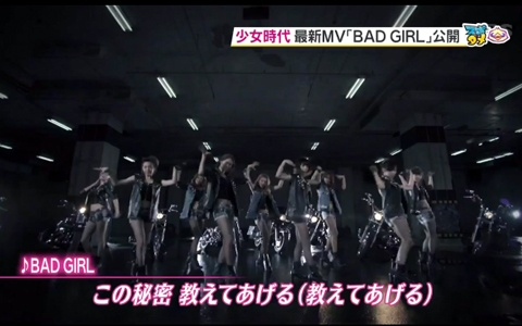 "Music Video Teaser For SNSD's ""Bad Girl"" From a Japanese Show"