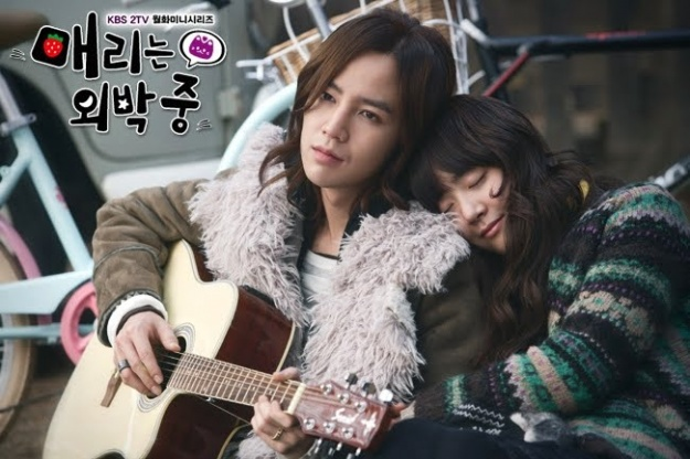 "Jang Geun Suk and Moon Geun Young to Meet ""Mary"" Fans in Japan"