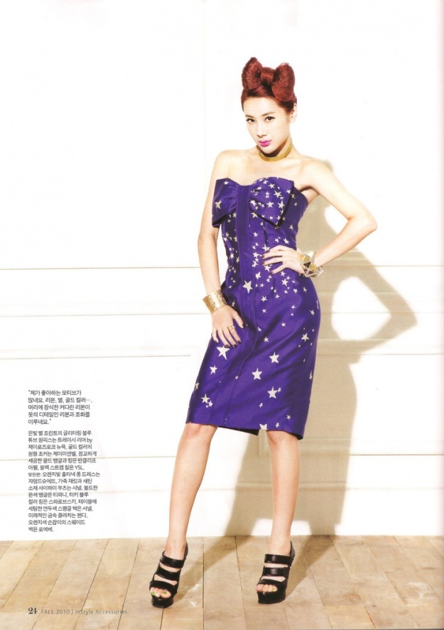 Seo In Young Is Sophisticated For InStyle
