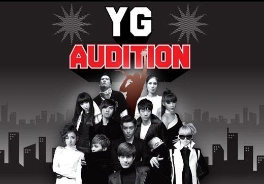 YG Entertainment Releases YG Audition Promotional Video