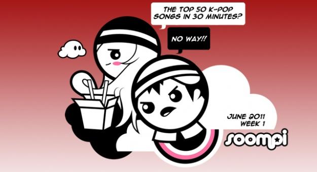 [Listen] Soompi Chart Top 50 – June 2011, Week 1